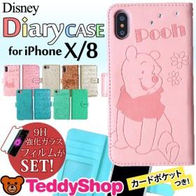 21cc96501b 即納 国内発送 送料無料 iPhoneX iPhone8 ケース iPhone7 ディズニー iPhone6 iPhone6s 手帳型ケース アイフォン