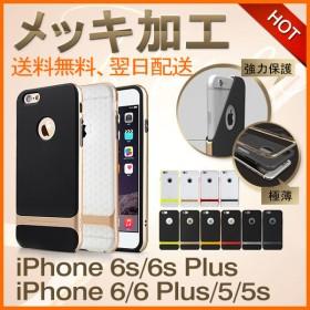 66215c4e5d ROCK iPhone6s ケース iPhone6s Plusケース iPhone SE iPhone5/5s iPhone6 iPhone6  plus 専用 ケース