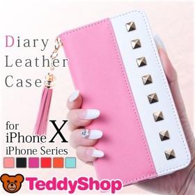 手帳型 スマホケース iPhone XR XS MAX X iPhone8 7 plus 6s 手帳ケース カバー スマホケース ミラー付き TPU 大人可愛い 薄型 女子