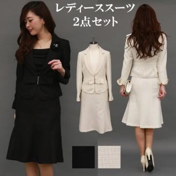 卒業式 スーツ 新着 新作 スカートスーツ(ジャケットとスカート) ママ 母 セレモニースーツ 7号 9号 11号 st9240