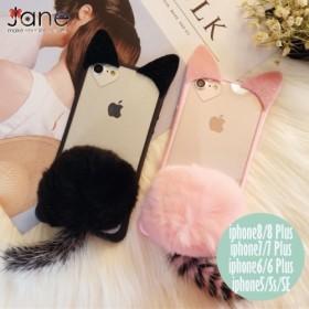 【送料無料】iPhone 8/8Plus/7/7Plus/6/6Plus/6s/6sPlus/SE/5/5sケース 猫ケース モコモコしっぽ付き 可愛い アイフォンケース 2color★[jks208
