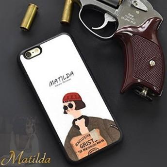 マチルダ iPhone SE 5s 5 TPU スマホカバー スマホケース マチルダ メール便で 送料無料