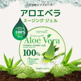 [国内発送] TOPFACE オーガニック アロエベラゲル 100% (300g) ALOE VERA SOOTHING GEL/アロエベラスージングジェル/保湿ケア/韓国コスメ
