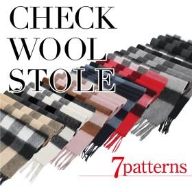 国内発送 羊毛 WOOL マフラー ストール 定番チェック柄 男女兼用 柔らかい クリスマスプレゼント