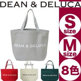特価商品 【送料無料】DEAN&DELUCA ディーン デルーカ トートバッグ ディーンアンドデルーカ 2サイズ SMサイズ トートバック トート tote bag トートBAG tot