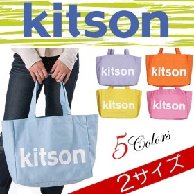 KITSON COLOR CANVAS TOTE BAG★5カラーキャンバストートバッグ★ロゴトートバッグ★キットソンL.A MorS