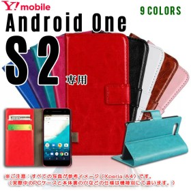 Y!mobile Android One S2 PUレザー 9色 手帳型 ケース Android One S2 ケース ワイモバイル Android One S2 カバー