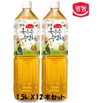 【韓国飲料】 とうもろこし ひげ茶 (コーン茶) ガンドン お茶 1.5lX12本 ■1BOX トウモロコシ とうもろこしのひげ ひげ茶 韓国茶 グァンドンひげ茶 1box 12本