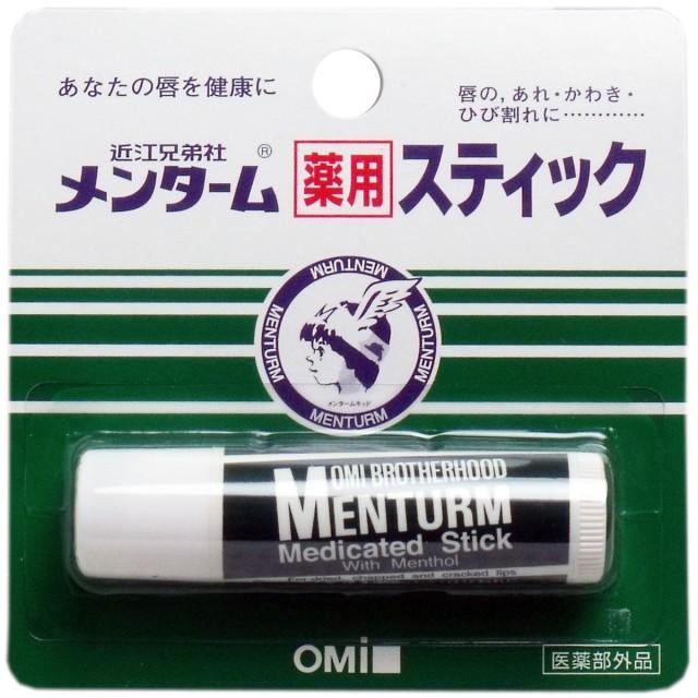 メンターム薬用スティック リップクリーム レギュラータイプ 4g