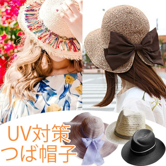 新品登場♪送料無料 折りたたみ帽子 ローハット 麦わら帽子 折りたためる 日焼け防止 熱中症対策小顔効果抜群 UVハット 紫外線カット 夏 帽子 UV ハット UVカット 帽子 レディース つば広