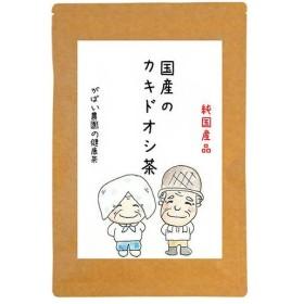 カキドオシ茶 3g×40包【カキドオシ茶/カキドオシ茶 国産/無農薬/健康茶】