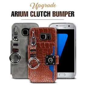 【送料無料ㆍ安心国内発送】★Arium Clutch Bumper Case 2★iPhone 7/7Plus/6/6S/Galaxy S8/S8 Edge/S6/Note 5
