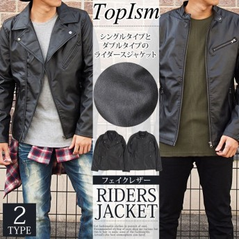 送料無料 シングル ライダースジャケット メンズ ダブルライダースジャケット ブラック フェイクレザー ジャケット アウター ジャンパー ブルゾン 無地 メンズファッション 通販 新作