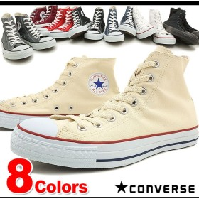 【SALE】CONVERSE コンバース スニーカー CANVAS ALL STAR HI キャンバス オールスター ハイ (3206)