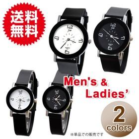 711d42cf5c 【単品販売】シリコン 時計 腕時計 シリコンウォッチ 男女兼用 メンズ レディース キッズ シンプル ユニ