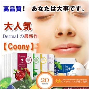 【DERMAL・ダーマル Coony・韓国コスメうるおい/くすみ/ぶるぶる肌/ 20種から10枚選べる100枚セット