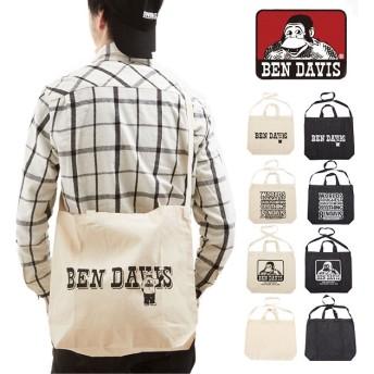 BEN DAVIS ベンデイビス トートバッグ キャンバス 2WAY A4サイズ 男女兼用 BDZ-9800