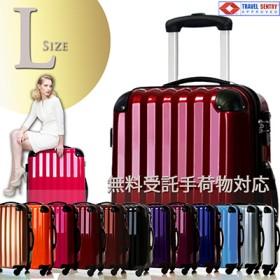 【クーポン使用可能・アウトレット】スーツケース 3サイズ(大、中、小)☆米国旅行に必須のTSAロック標準装備!高級感のある鏡面仕上げ!【キャリーケース、キャリーバッグ、海外旅行、旅行バッグ、旅行鞄】