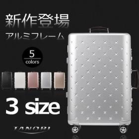スーツケース キャリーケース キャリーバッグ フレーム 送料無料 一年間保証S M Lサイズ 4色 TSAロック搭載 軽量 TANOBI YCL-909