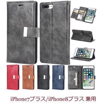 iPhone7プラス/iPhone8プラス 兼用 ZYMOTTO Vintage Wallet 手帳型 ケース