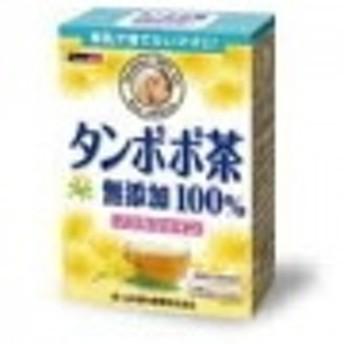 山本漢方 たんぽぽ茶(タンポポ茶) 無添加100% 2g×20包【P25Apr15】