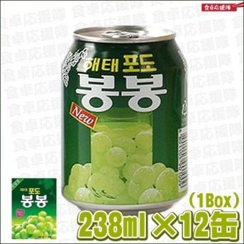 【送料無料】ヘテ ぶどうボンボン ジュース 238ml X 12個入 1box 葡萄 韓国食品 飲料