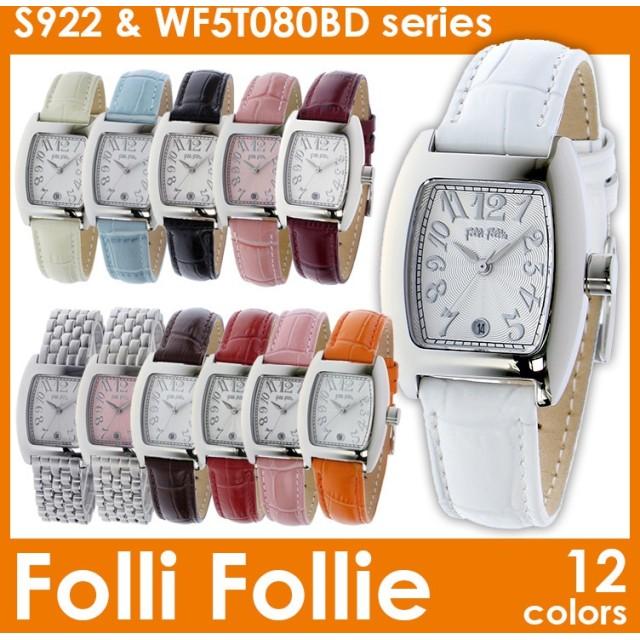 e4ed70b626 フォリフォリ follifollie 腕時計 レディース レザーベルト ステンレスベルト クォーツ S922 WF5T080BDP  WF5T080BDS ブラック ブラウン ピンク