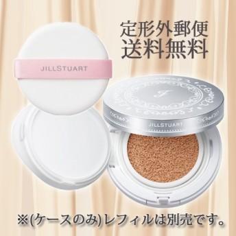 ジルスチュアート ピュアエッセンス クッションコンパクト ケース (レフィル別売り) -JILLSTUART-