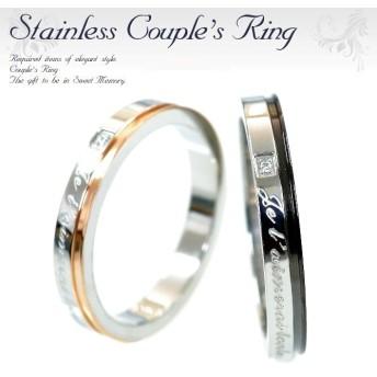 ペアリング/指輪/リング/ステンレス リング【 ネーム刻印無料】「永遠の愛を貴方に」と刻印された CZブラックストライプ ステンレスリング
