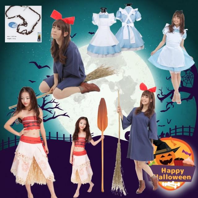 ハロウィン コスプレ 仮装 衣装 HELLOWEEN モアナと伝説の海、モアナ 子供~大人まで、アリス キキも!コスプレ コスチュームのご紹介です!ハロウィンナイト