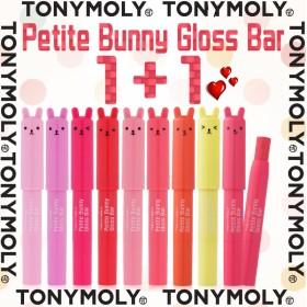 【 1+1 】【 トニーモリー 】【 日本国内発送・安心・早速 】 【 Petit Bunny Gloss Bar 】【 TONYMOLY 】【 日本全国・無料発送 】 【 リップグロス 】