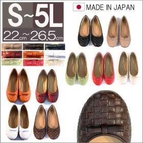 パンプス 痛くない 日本製 パンプス 黒 ローヒール ぺたんこ 大きいサイズ 型押し メッシュパンプス 4E幅 編み込み 走れるパンプス 3L 4L. 5L メッシュ風 イントレチャート 雨の日 雨靴