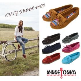 【MINNETONKA】Fashion限定12%OFFクーポン利用 ¥4814 ミネトンカ KILTY SUEDE MOC キルティ モカシンスエード