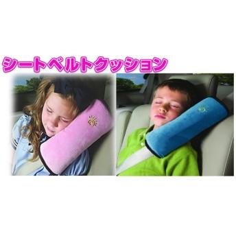 車内がぐっすりお昼寝スポットに!お子様も安心シートベルト枕:シートベルトクッション★頭をしっかりサポートしてくれ、寝ている頭のすわりがよくなりお子様も熟睡! 魔法のようなシートベルト枕★