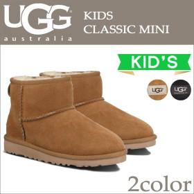 UGG KIDS CLASSIC MINI ムートンブーツ 1003637K