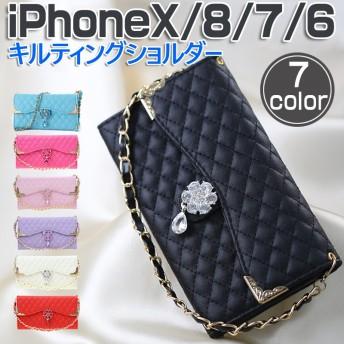 【国内発送】iPhone8/8plus キルティング 手帳型 財布 おしゃれ ショルダー バッグ型 レザー iPhone7/7 Plus iPhone6/6s/6sPlus iPhoneX