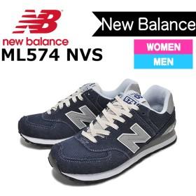 ニューバランス 574 メンズ レディース スニーカー NEW BALANCE ML574NVS 男性用 女性用 シューズ ワイズD 【new55】