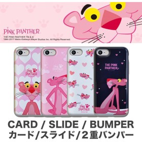 Pink Panther ピンクパンサー カード スライド バンパー ケース♪Galaxy S8/ S8 Plus/ S7 Edge/ Note8 可愛い ハード 二重 カバー