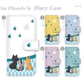ジアン jiang ダイアリーケース 全機種対応 iPhone6 Plus iPhone5S iPhone5c AQUOS Xperia ARROWS GALAXY ケース カバー スマホケース 手帳型 イラストかわいい 小梅ハウス ねこ 53-ip5-ds0015 10P06May15