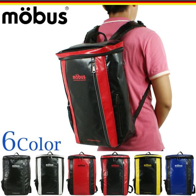 mobus モーブス トップオープンリュック MBX-505
