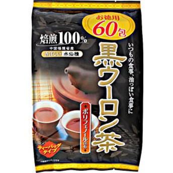 黒ウーロン茶お徳用 180g(3g×60包)5400円以上で送料無料(黒烏龍茶)