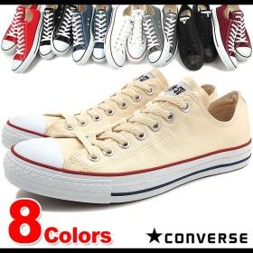 【SALE】CONVERSE コンバース CANVAS ALL STAR OX キャンバス オールスター オックスフォード(3216)