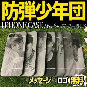 i phone 7 ケース bts 【iPhone / 6 / 6s / iPhoneケース / 7 /7plus / スマホカバー】 防弾少年団