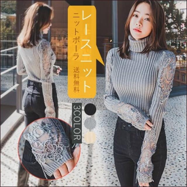 ce70ad94c79 大人気ニット再入荷 【送料無料】韓国ファッション★レースニット/リブニット