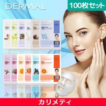DERMAL ダーマル シートパック シートマスク 100枚SET 特価 /10枚×10種=100枚セット /選べる43種類 /マスクパック/★送料無料