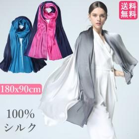 ストール エレガントショール スカーフ レディース ファッション 3色 ガールズ 婦人用 職人用 100%シルク 通勤 ビーチストール 飾り 柔らかい 紫外線アレルギー防止 なめらか肌触り 秋新品