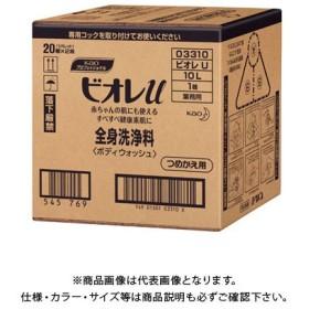 花王 ビオレU 10L 業務用 033109