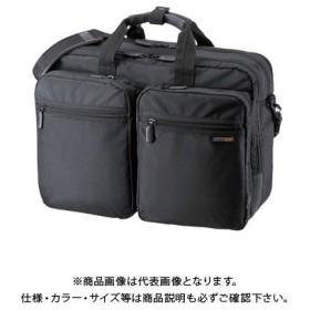 サンワサプライ 3WAYビジネスバッグ(出張用) BAG-3WAY21BK