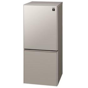シャープ 2ドア冷蔵庫(137L) SJ-GD14D-C [メタリックベージュ] [納期:約1ヶ月半]