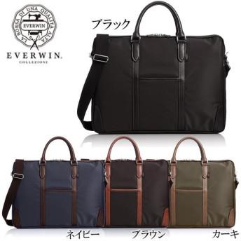 日本製 EVERWIN(エバウィン) ビジネスバッグ ブリーフケース ベローナ 薄マチ・ファスナー拡張機能 21595